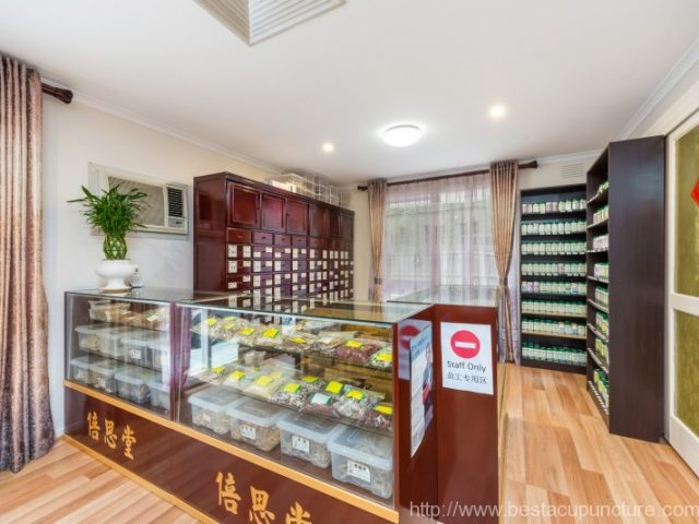 Chinese herbal dispensary